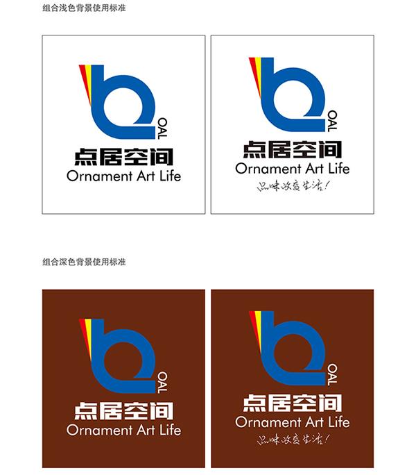 点居空间logo设计_东莞标志设计 东莞画册设计 东莞vi